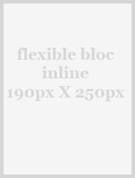 dba_flexible_blocs_inline_190x250